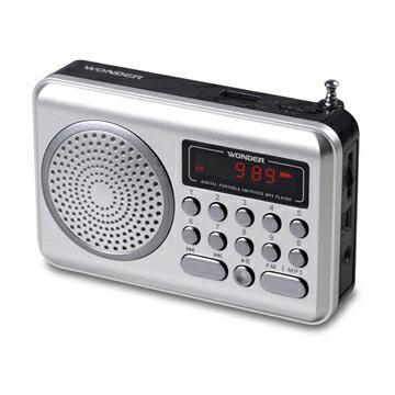 WS-P006 旺德 USB/MP3/FM 隨身音響 1
