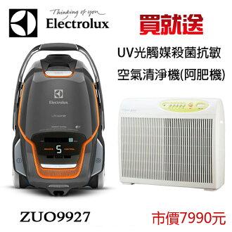 ZUO9927 Electrolux 伊萊克斯 New UltraOne 旗艦級極靜電動除螨吸塵器【Z8871旗艦版】【送 Opure UV光觸媒殺菌抗敏空氣清淨機(阿肥機)】