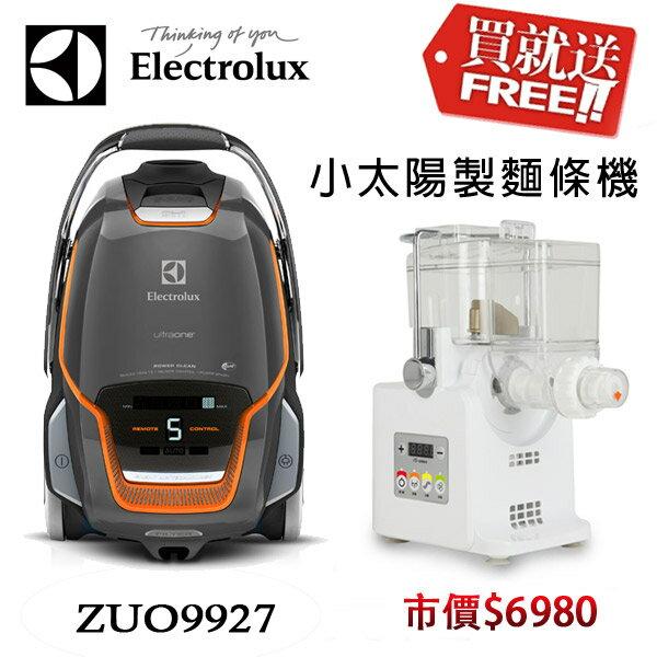 Electrolux 伊萊克斯 New UltraOne 旗艦級極靜電動除螨吸塵器【Z8871旗艦版】【送小太陽多功能製麵條機(市價6980)】
