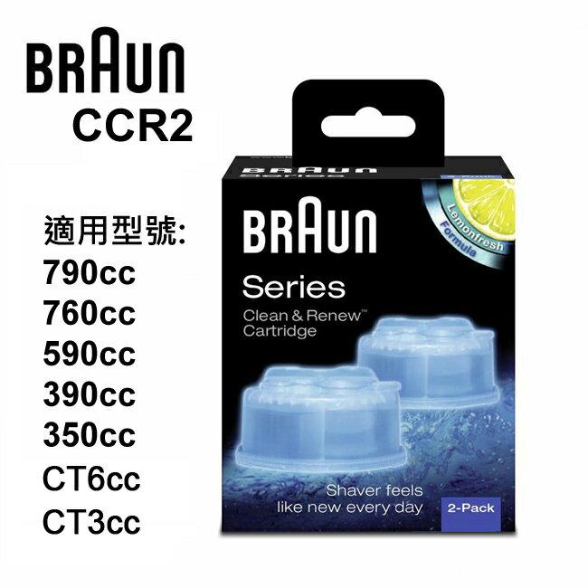 德國百靈BRAUN-匣式清潔液(2盒4入裝)CCR2 - 限時優惠好康折扣