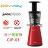 《Coway》Juicepresso三合一慢磨萃取原汁機CJP-03(紅) - 限時優惠好康折扣