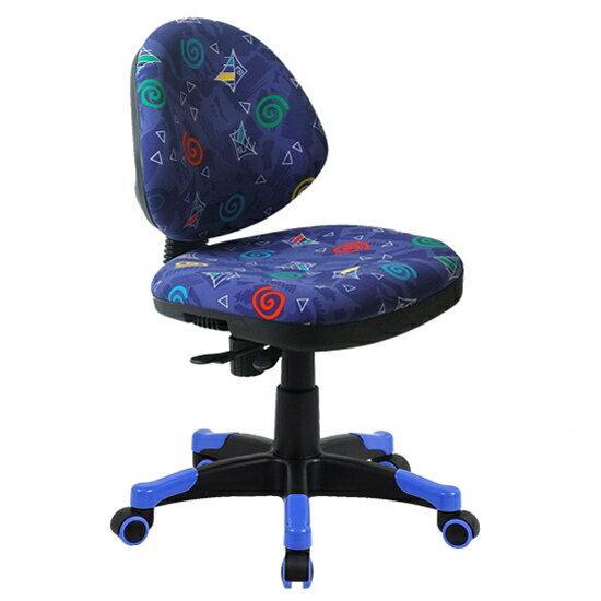 兒童多功能成長電腦椅(兩色可選) - 限時優惠好康折扣