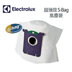 Electrolux 伊萊克斯吸塵器專用 集塵紙袋S-BAG超長效濾網1組 E210 / E-210(一包3入)