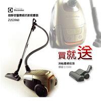 Electrolux伊萊克斯商品推薦ZUS3960  伊萊克斯Electrolux超靜音吸塵器【送ZE013塵螨吸頭】