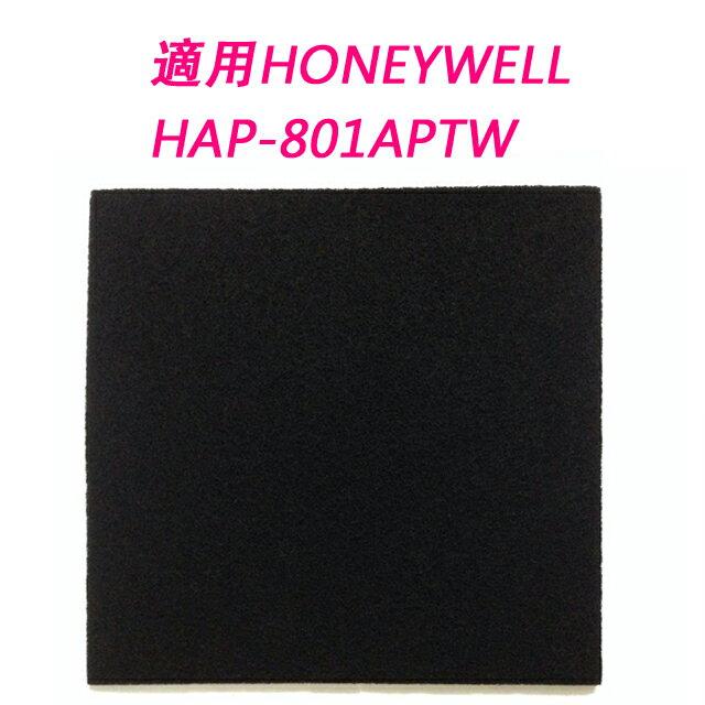 適用 Honeywell 空氣清淨機 HAP-801APTW~加強型活性碳濾網10組 - 限時優惠好康折扣