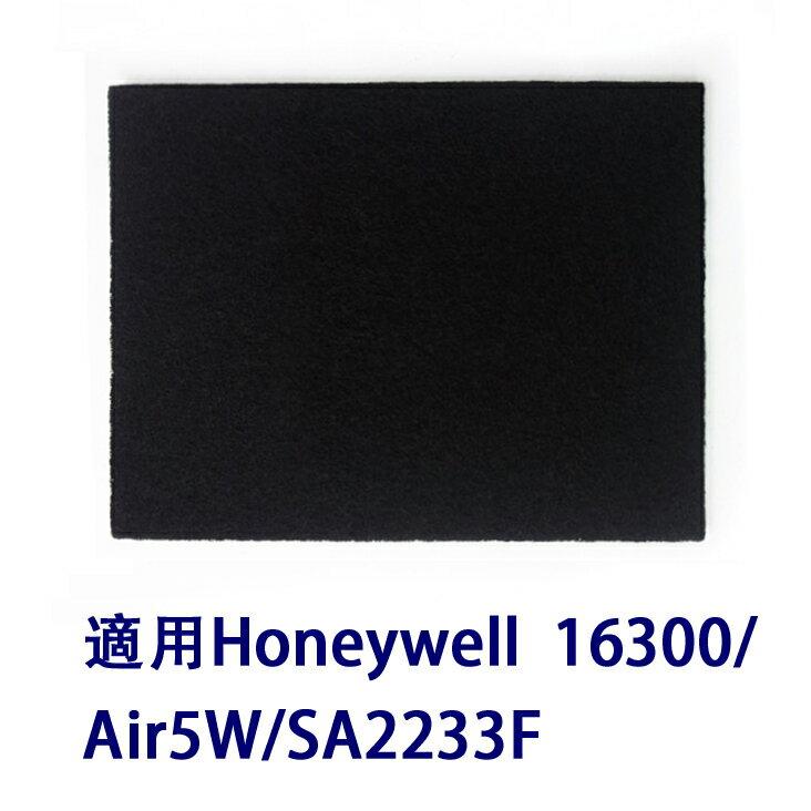 加強型活性碳濾網10片適用Honeywell空氣清淨機16300 / 佳醫超淨Air5w / 尚朋堂SA2233F 1