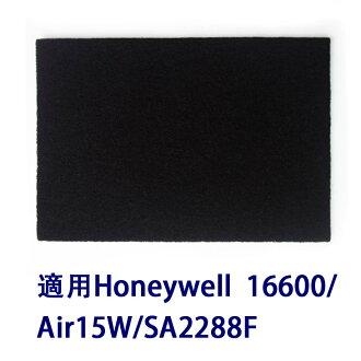 加強型活性碳濾網10片適用Honeywell清淨機16600/佳醫超淨Air15w/尚朋堂SA2288F