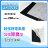 超強靜電集塵加強除臭型活性炭濾網 適用HPA-200APTW honeywell空氣清靜機 尺寸:29*35cm(10入) - 限時優惠好康折扣