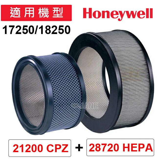 <br/><br/>  Honeywell 濾心超值組 28720HEPA+21200CPZ 適用機型:18250/17250<br/><br/>