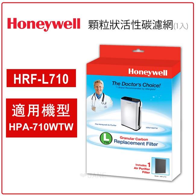 <br/><br/>  Honeywell 顆粒狀活性碳濾網(1入) HRF-L710<br/><br/>