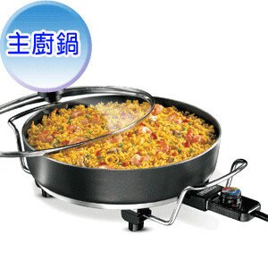Princess古典系列萬能主廚鍋(36公分)~~162367 - 限時優惠好康折扣