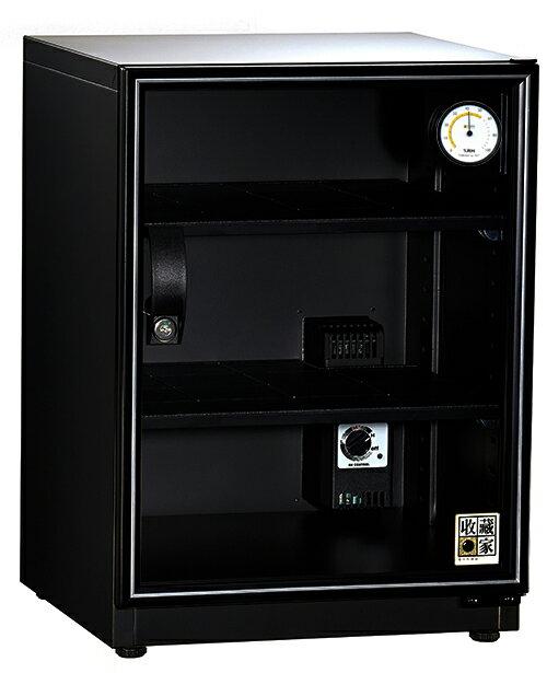 收藏家電子防潮箱ADL-77  鋼製層板74公升 小空間全能效果、空間運用最方便 - 限時優惠好康折扣