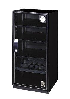 收藏家DX-106 防潮升級超彈性收納電子防潮櫃