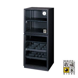 收藏家DX-126 防潮升級超彈性收納電子防潮櫃