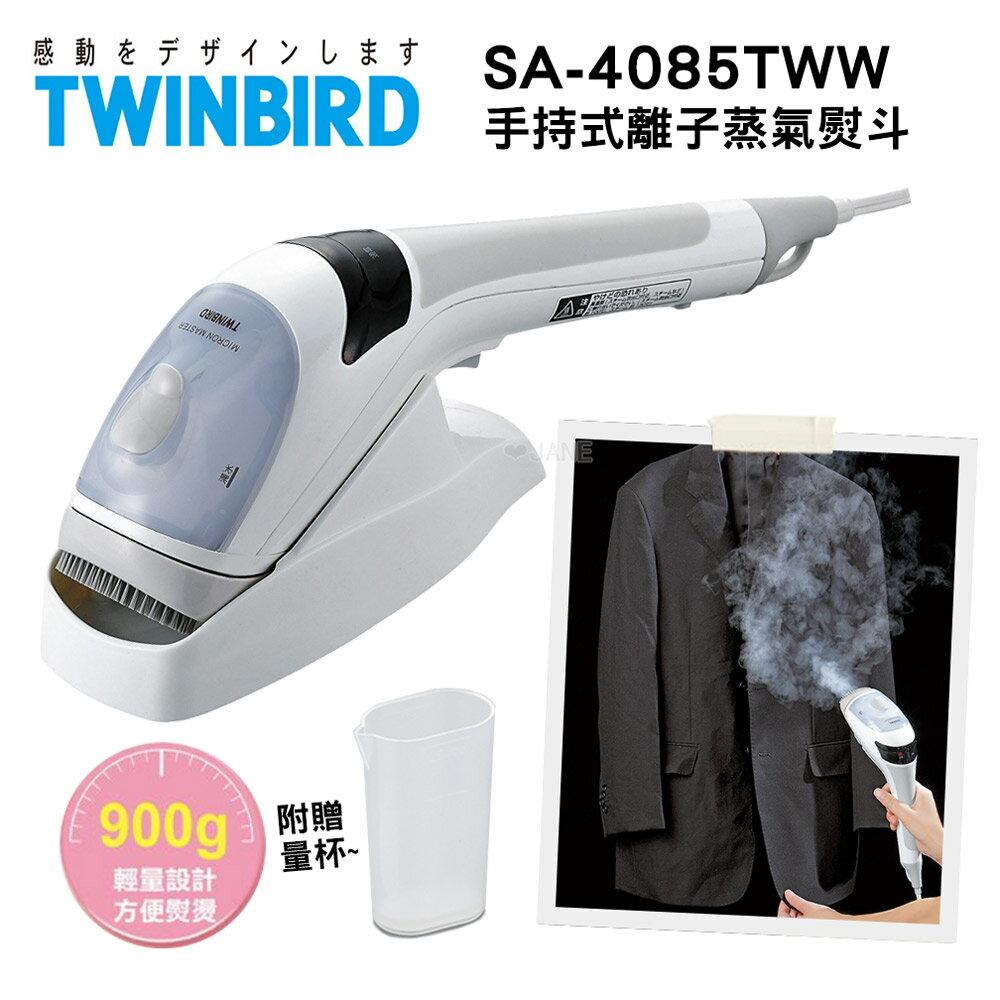 <br/><br/>  日本TWINBIRD雙鳥-手持式離子蒸氣熨斗SA-4085TWW<br/><br/>
