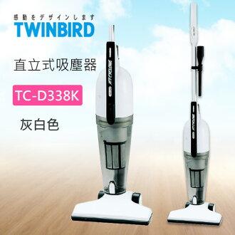 日本Twinbird直立式吸塵器TC-D338K