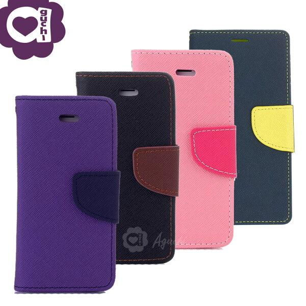 SonyXperiaXZPremium馬卡龍雙色側掀手機皮套磁吸扣帶支架式皮套紫黑棕粉藍多色可選