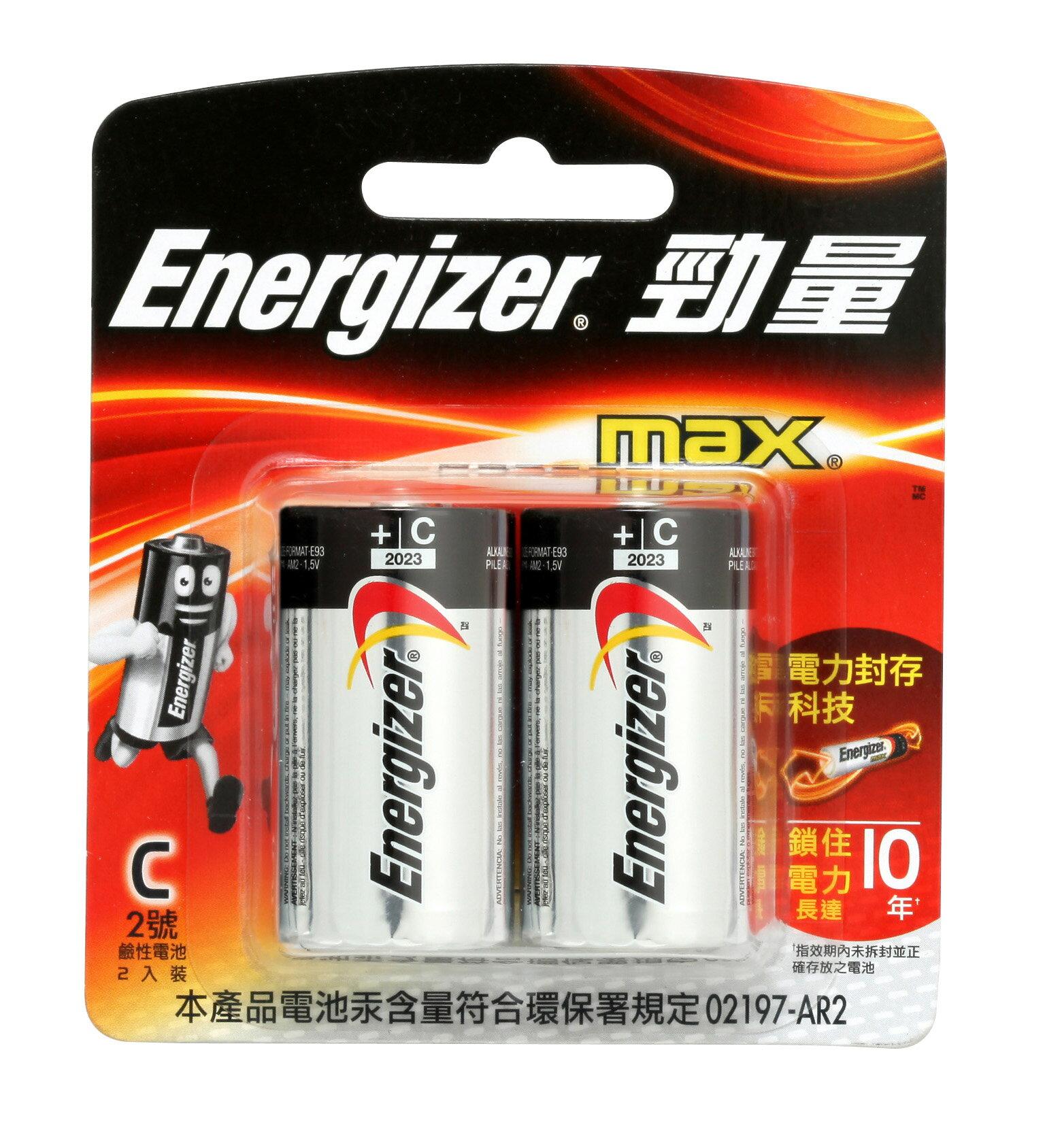 勁量鹼性電池2號2入
