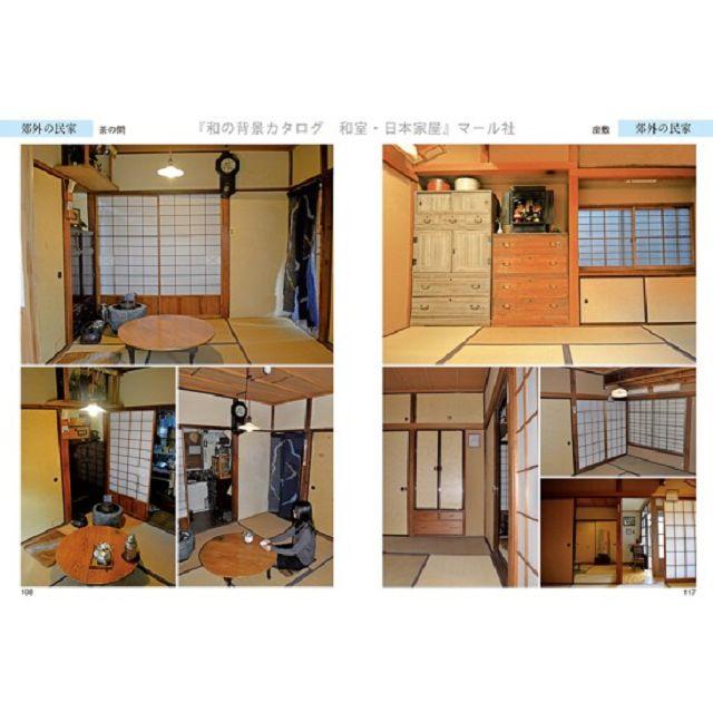 日式和風背景圖鑑 6