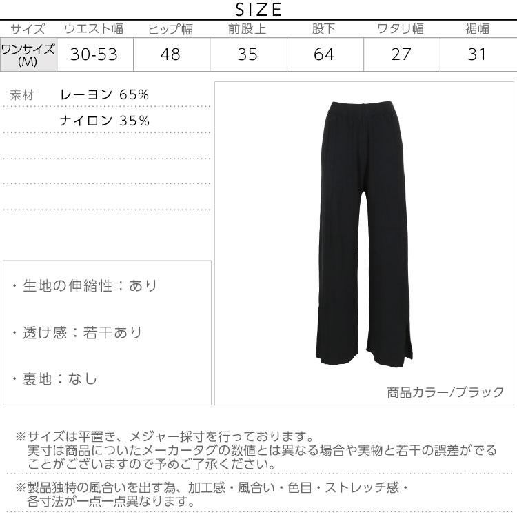日本Kobe lettuce /  夏季親膚針織落地開衩長褲  / -m2518-日本必買 日本樂天直送(2990) 3
