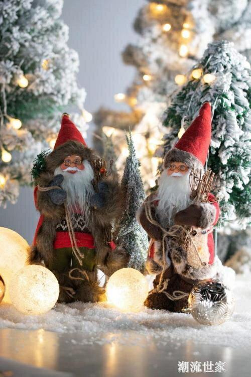 【快速出貨】聖誕老人公仔娃娃仿真聖誕節裝飾品創意擺件玩具可愛場景櫥窗布置  七色堇 新年春節送禮