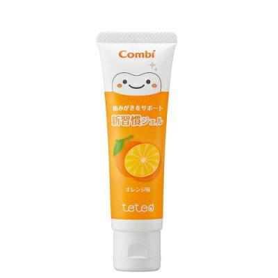 日本【Combi 康貝】teteo 幼童含氟牙膏(橘子) - 限時優惠好康折扣