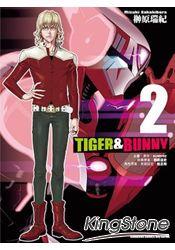 TIGER & BUNNY 02