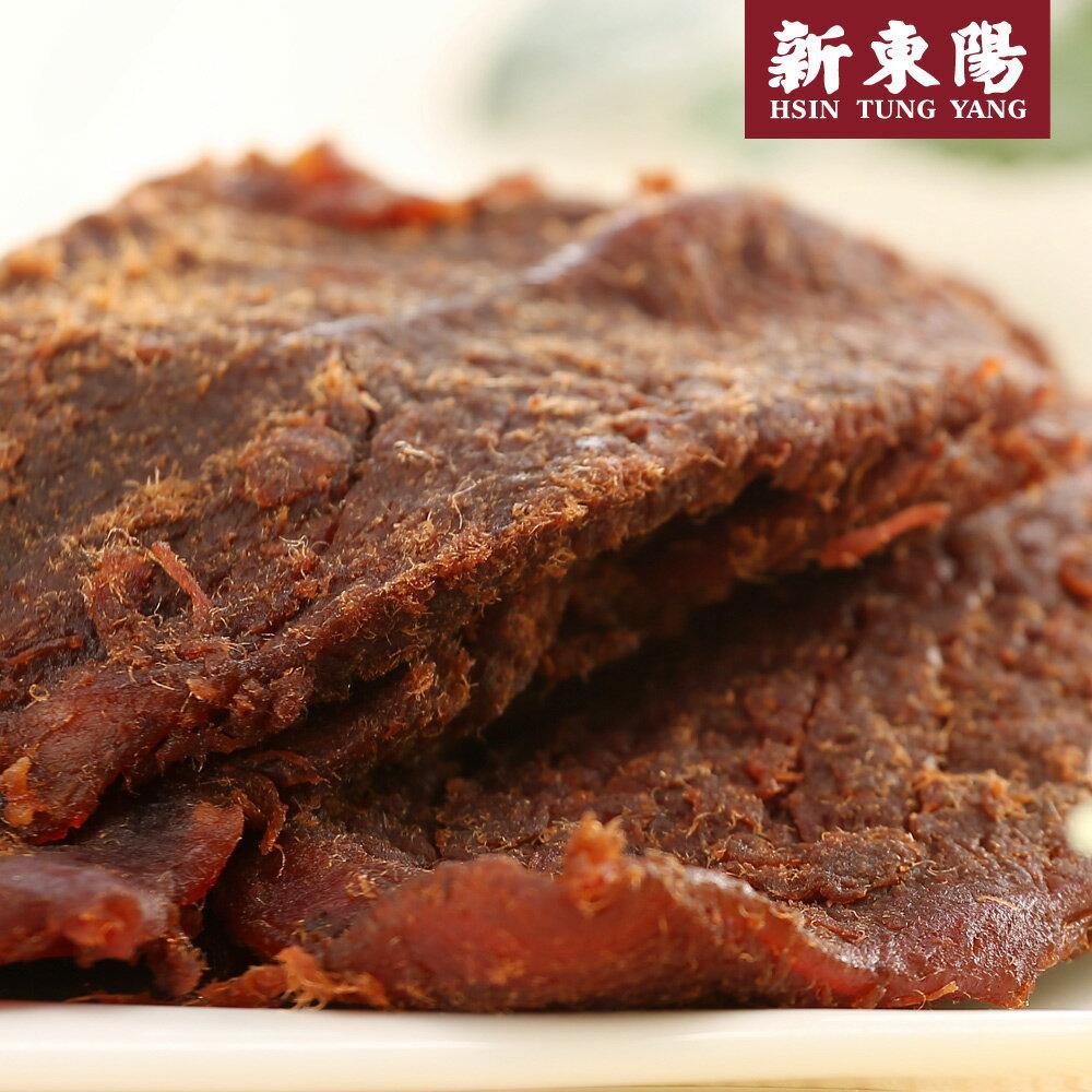 【新東陽】原味牛肉乾100g