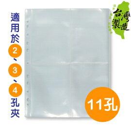 珠友 PC-30016 A411孔明信片內頁/10張