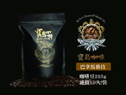 【限時優惠】藝伎濾掛式咖啡(10入)