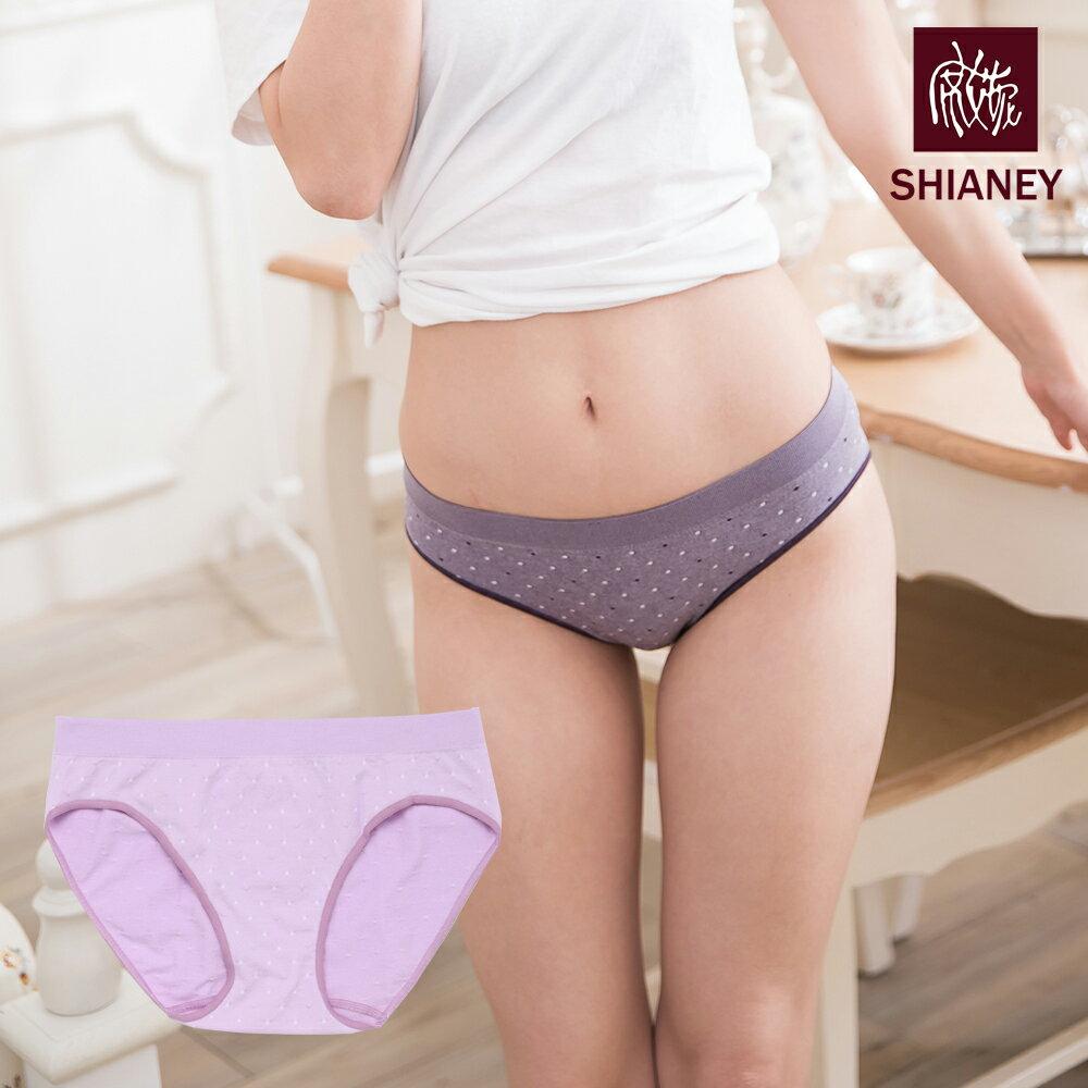 女性無縫低腰褲 粉色系 No.6828~席艾妮SHIANEY