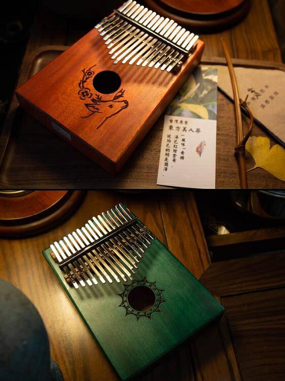 拇指琴 安德魯拇指琴17音卡靈巴琴kalimba初學者手指鋼琴卡林巴琴卡淋巴