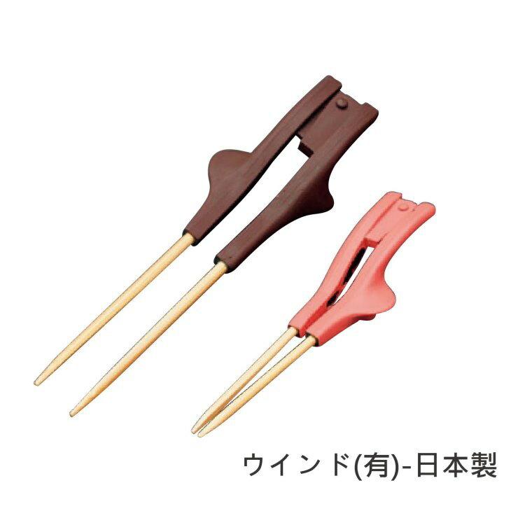 餐具 筷子 - 老人用品 竹製 環保 俐落型 日本製 [E0903]*可超取*