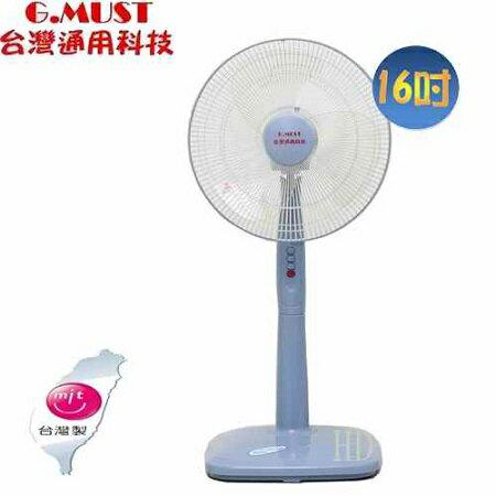 【威利家電】【分期0利率+免運】台灣通用16吋節能機械式立扇GM-1688