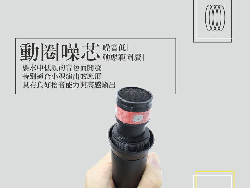 【KOLIN 專業級歌林動圈式麥克風】高靈敏 / 音質優美 / 適用人聲 / KMC-EH312【LD124】 6