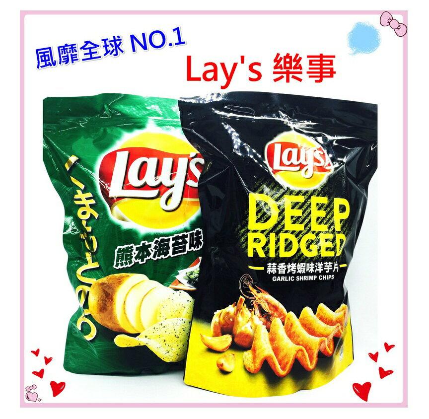 樂事  Lay's樂事 蒜香烤蝦味 熊本海苔 大波浪 樂事 洋芋片 餅乾 零食 拜拜 普渡