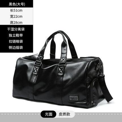 健身背包男運動訓練幹濕分離手提包旅遊出差旅行大容量行李袋男包【MJ10372】