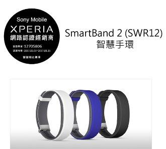 SONY SmartBand 2智慧手環(SWR12) 黑/白[免運]
