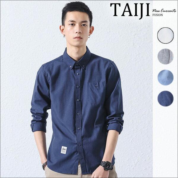 大尺碼長袖襯衫‧小標章質感素色長袖襯衫‧四色‧加大尺碼【NTJBA711】-TAIJI-