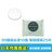 【海洋傳奇】【90個送10個組合日本空運免運】日本原裝 資生堂 SHISEIDO 洗臉皂/洗身皂 10g 1