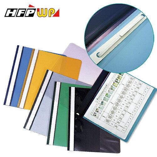 68折 HFPWP~100個量販~ 二孔文件夾上板透明.下版有色版 LW320~100