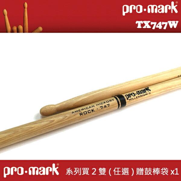 【非凡樂器】美國專業品牌 ProMark TX747W 鼓棒/標準爵士鼓棒【買2雙送鼓棒袋】