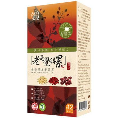 謙善草本 有機漢方養氣茶 12入/盒