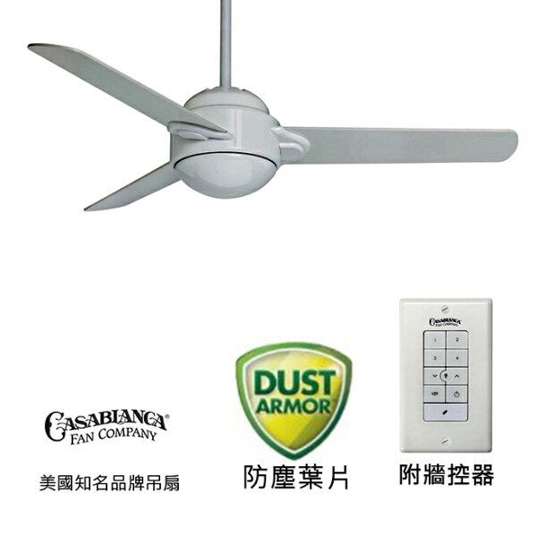 美國知名品牌吊扇專賣店:[topfan]CasablancaTrident54英吋吊扇附燈(59082)白色