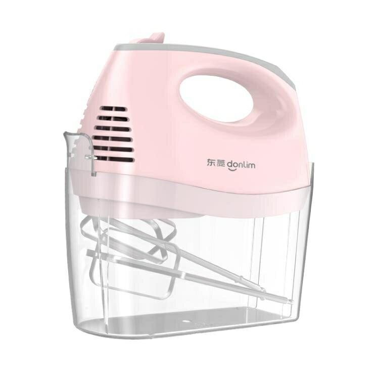 打蛋器 電動家用小型手持自動打奶油烘焙打蛋機打發攪拌器迷你 概念3C