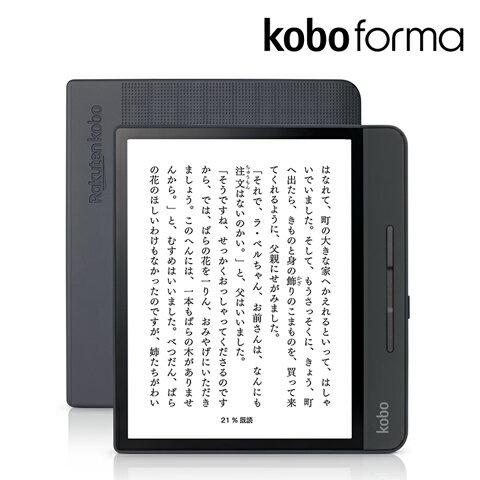 ☛現貨☚【Kobo Forma 8GB / 32GB 旗艦級電子書閱讀器(國際版)】8吋300ppi大螢幕x實體翻頁按鍵x螢幕翻轉功能✈日本樂天直送免運 5
