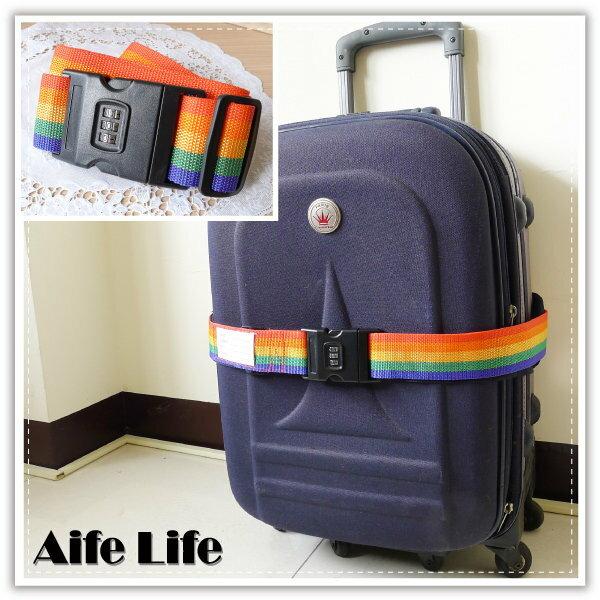 【aife life】密碼行李固定帶/可調式密碼鎖/旅行箱束帶/登機箱束箱帶/行李帶/打包帶