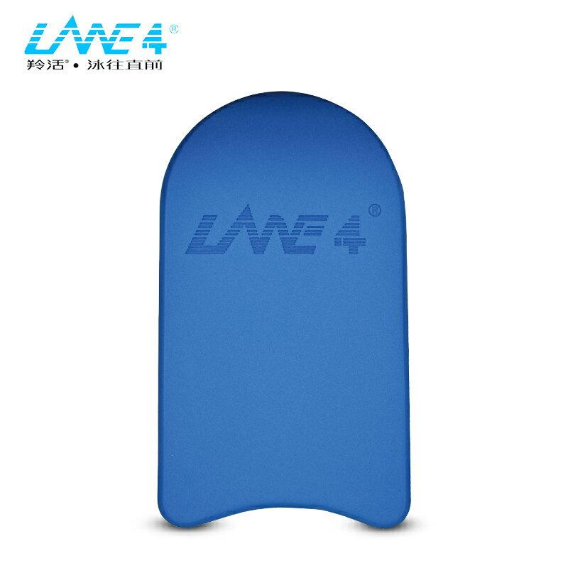 LANE4羚活 雙色游泳浮板-無孔 - 限時優惠好康折扣