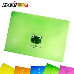 ^~10個量販^~ HFPWP 卡通橫式文件袋 製 環保無毒 SF218~10