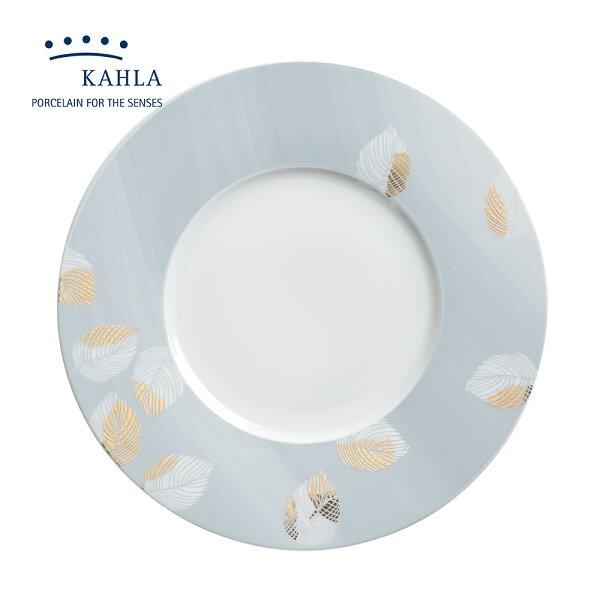 德國KAHLAMagicGrip系列矽膠底座設計(LeafofGold金葉)31cm主餐盤